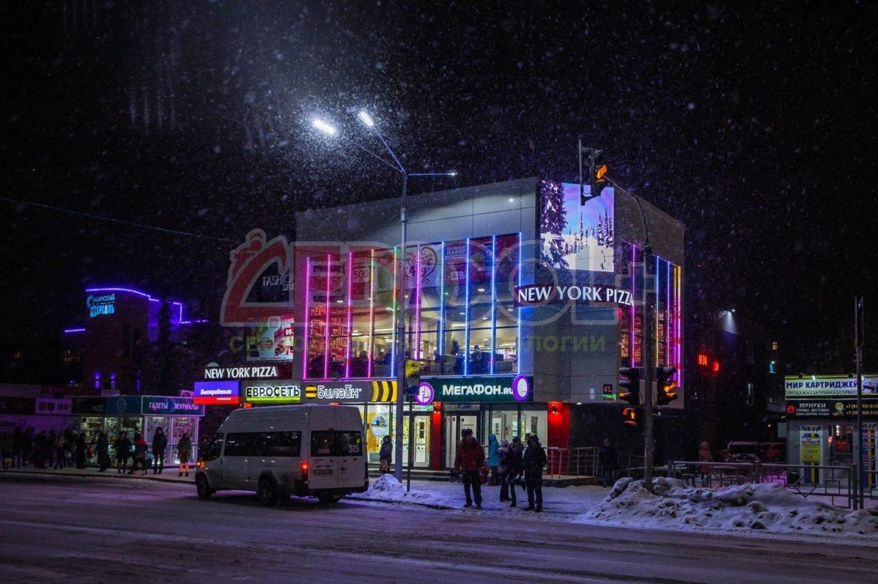 Торговый центр г. Бердск