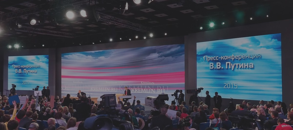 Экраны для форумов и конференций