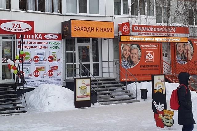 Видеовывески в Омске