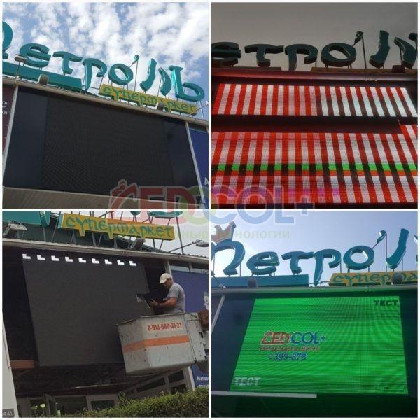 Уличный экран для торгового центра Петроль
