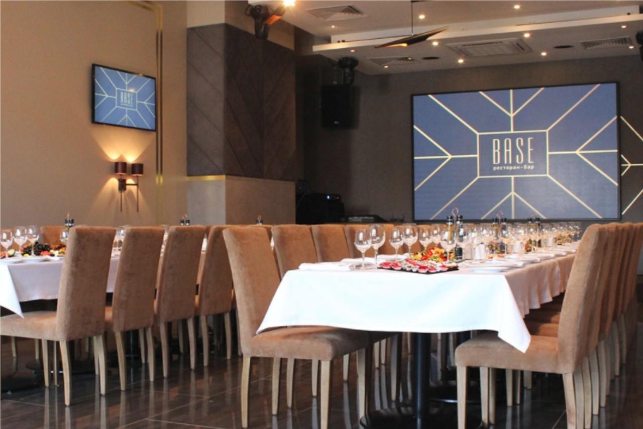 Ресторан-бар «BASE»