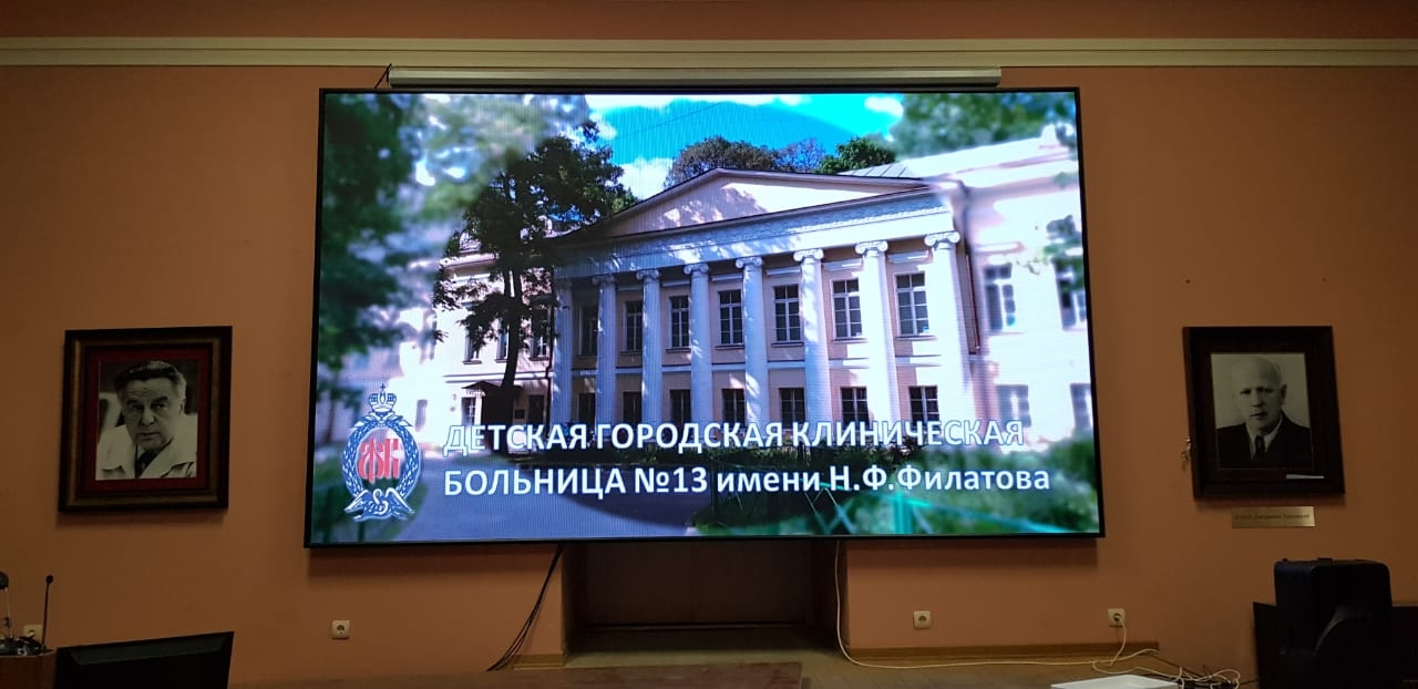 Больница N13 имени Н.Ф. Филатова