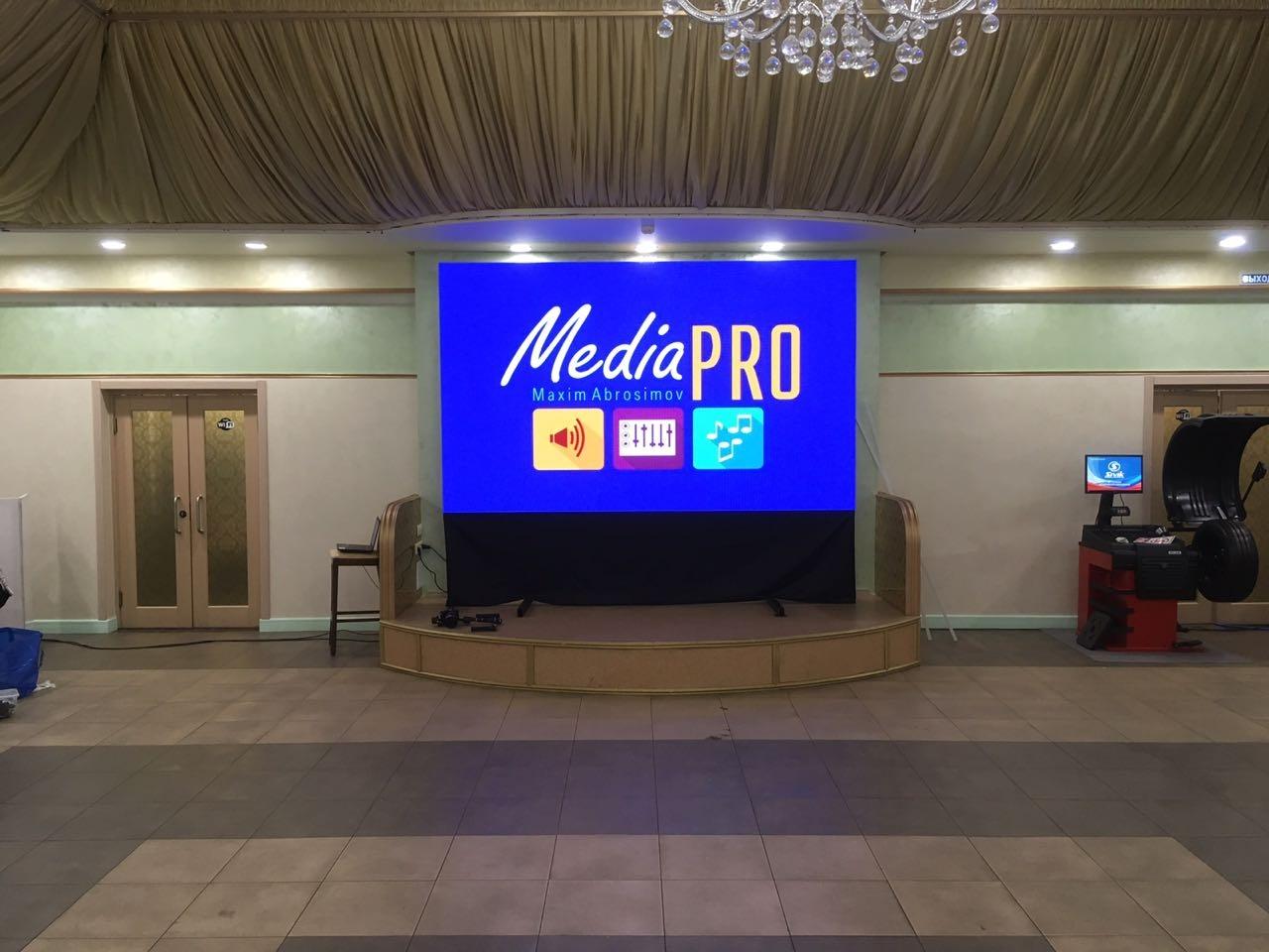 «Media PRO»