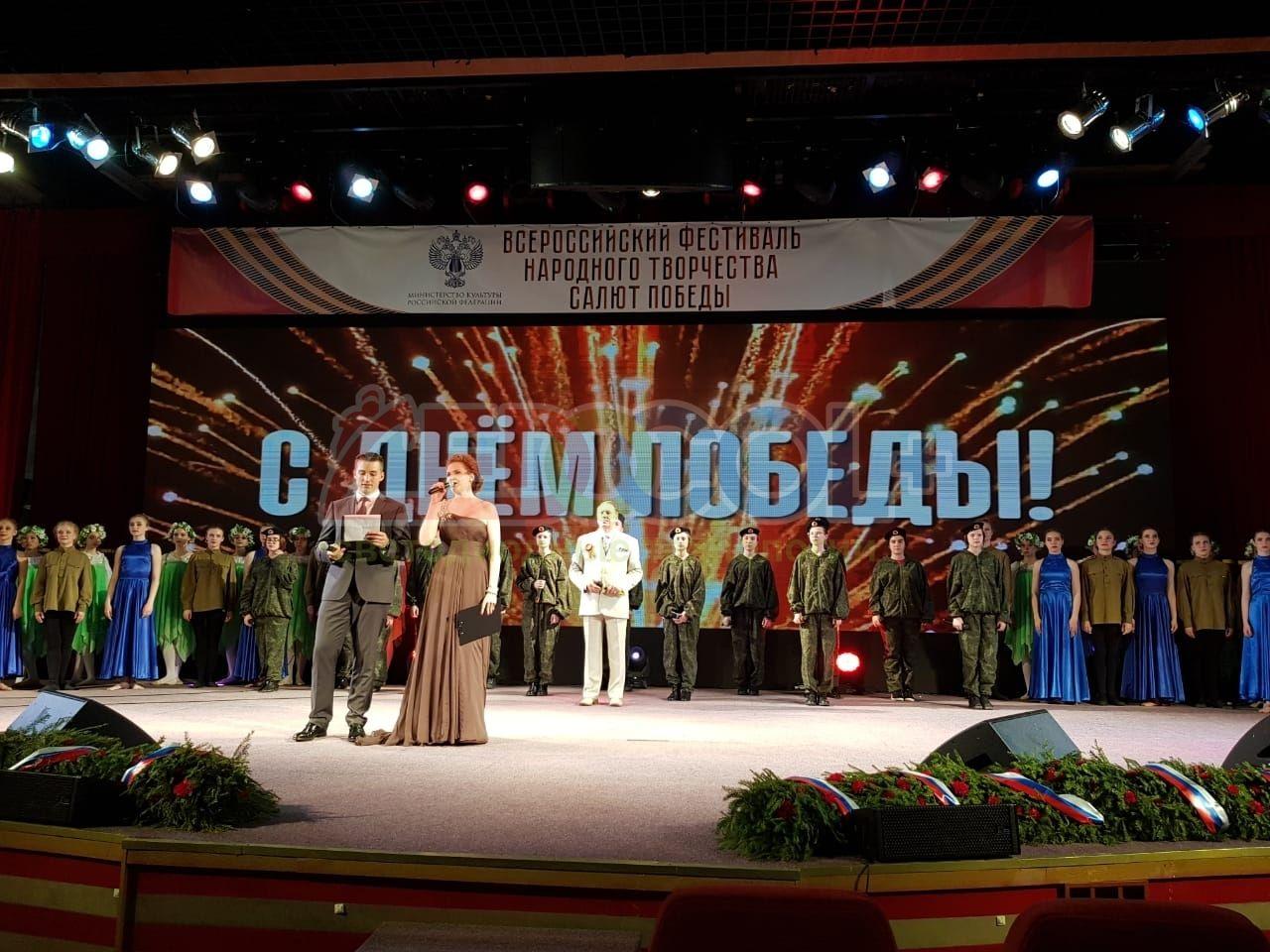 73-ая годовщина Победы в Великой Отечественной Войне
