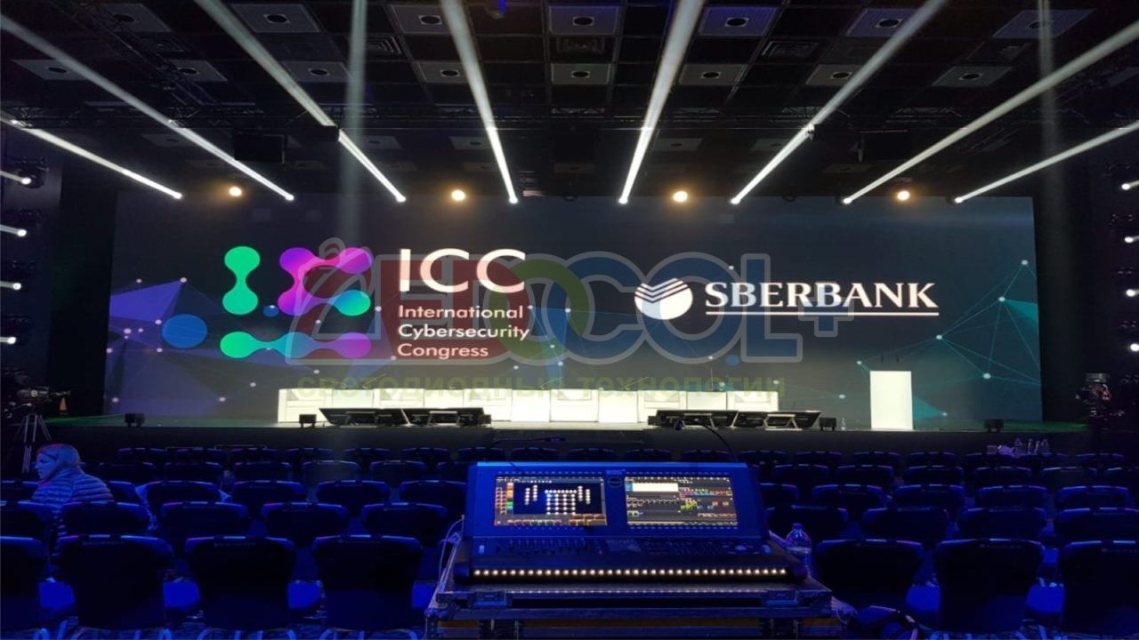 «Iternational Cybersecurity Congress»