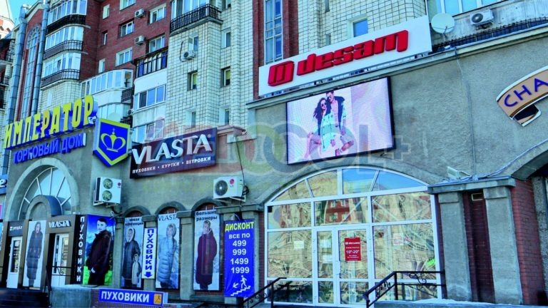 Уличный светодиодный экран - Ледокол Плюс светодиодные технологии