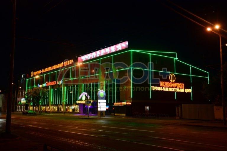 Контурная архитектурная подсветка торгового центра
