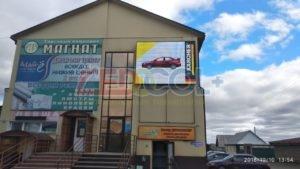 Уличный экран для торгового комплекса 