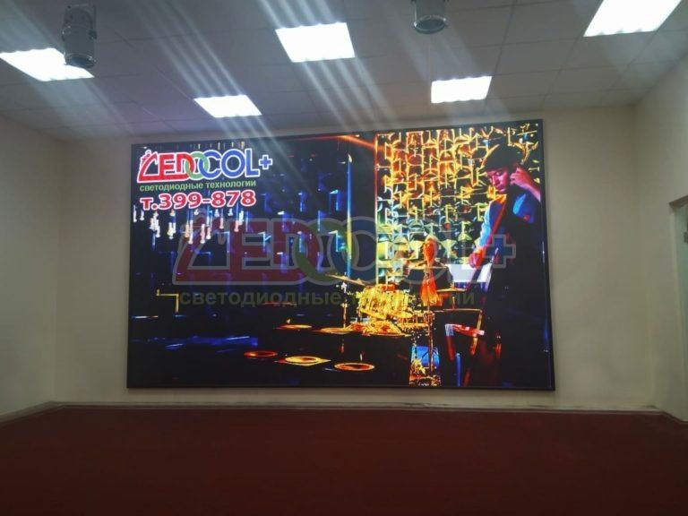 Внутренний экран для сцены